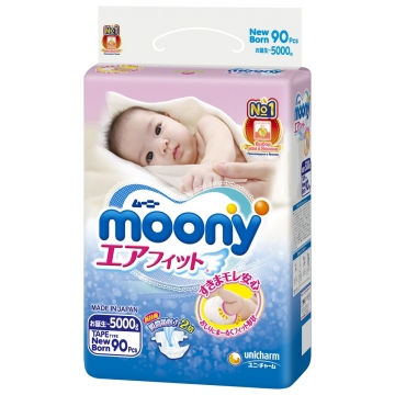 23332moony-nb90_4903111243785-min